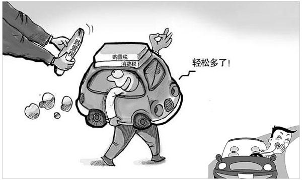2017年云南�置��p半的政策:云南��v�置�怎么算